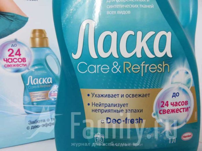 Гель для стирки «Ласка Care & Refresh»