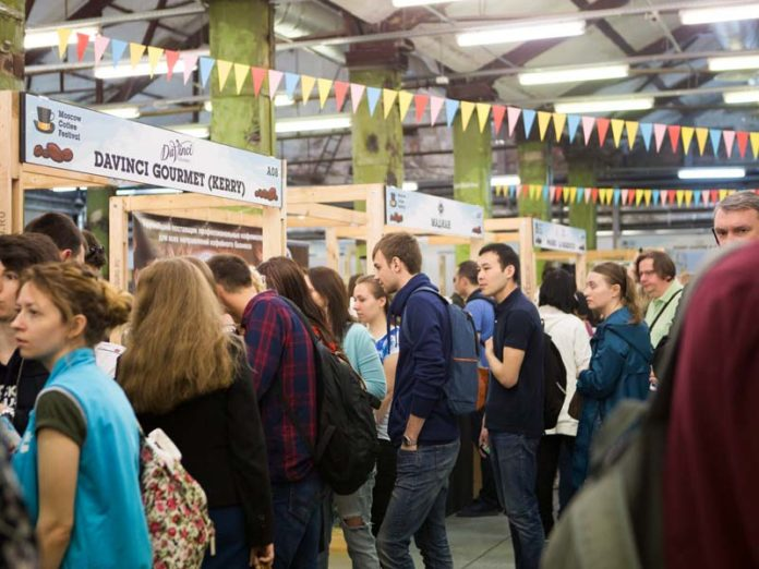Moscow Coffee Festival