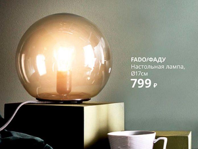 Круглая настольная лампа
