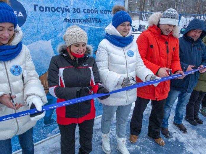 Ирина Слуцкая на мероприятии Nivea