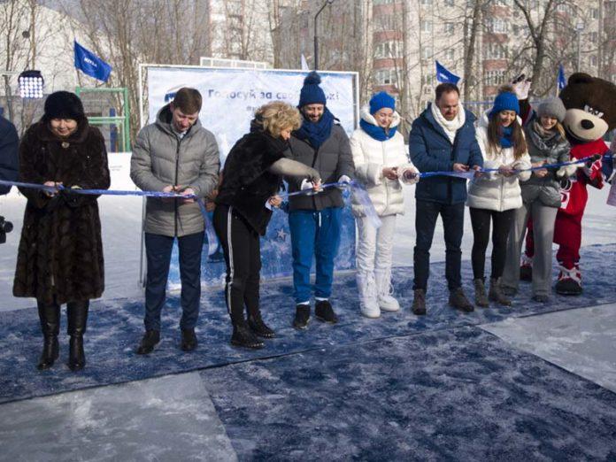 Открыли каток в Ярославле