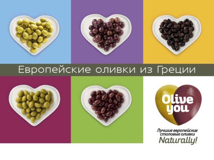 Оливки из Греции
