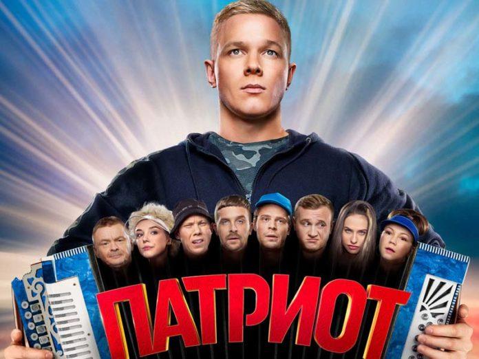 Сериал «Патриот» ТНТ