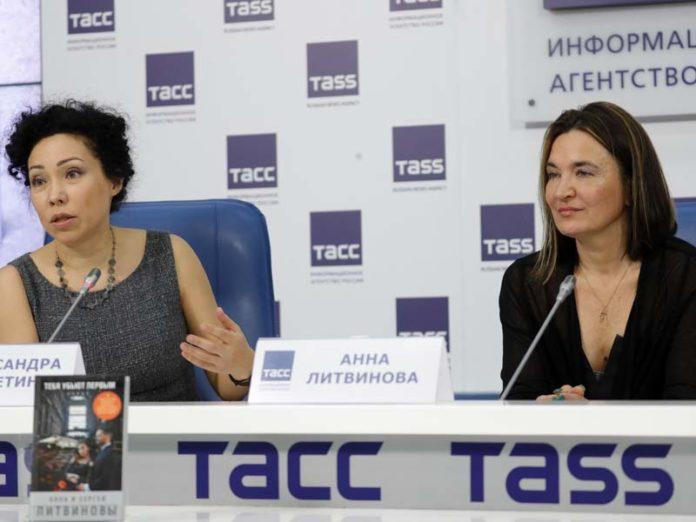 Анна Литвинова и Александра Шипетина