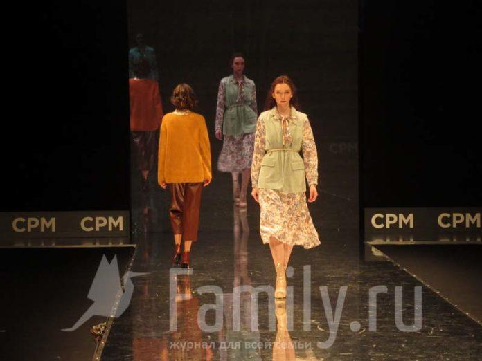 Женские платья из Германии