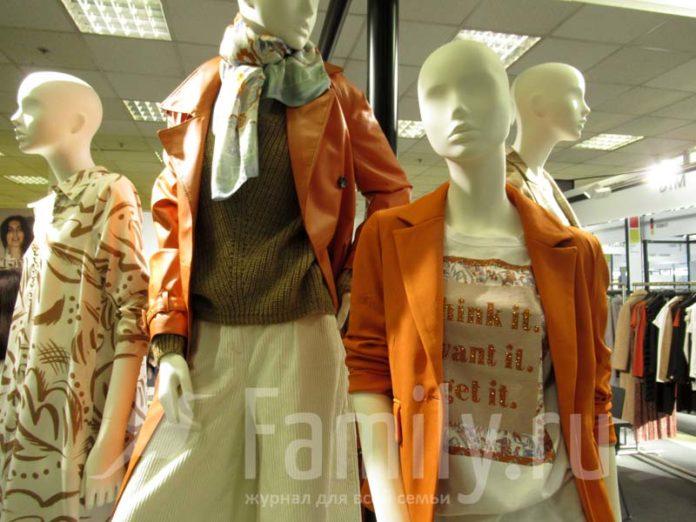 Одежда из Германии