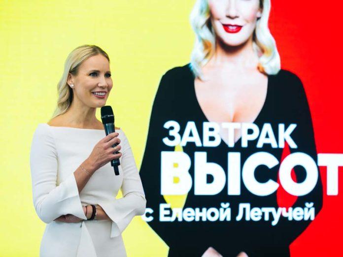 Елена Летучая и ее новые шоу на «Че» и СТС