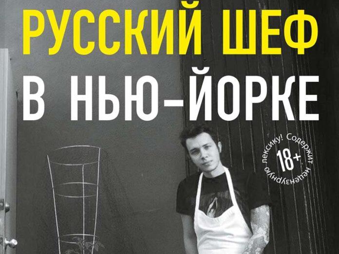 Книга Андрея Ситникова