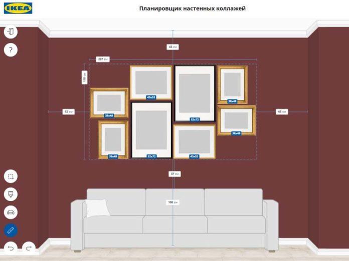 Онлайн-инструмент ИКЕА для декора стен