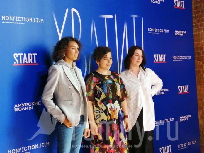 Софья Капкова, Настя Красильникова и Ирина Сосновая
