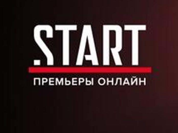 Start баннер