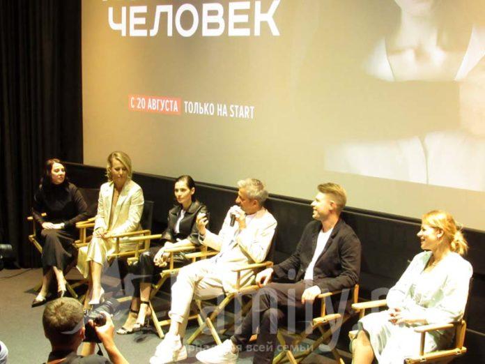 Богомолов, Собчак и актеры из сериала «Хороший человек»