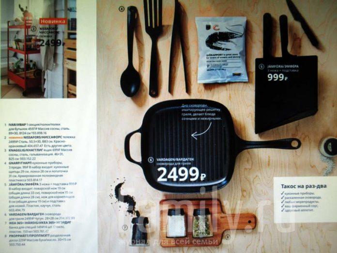 Сковородка, ложки и доски из ИКЕА
