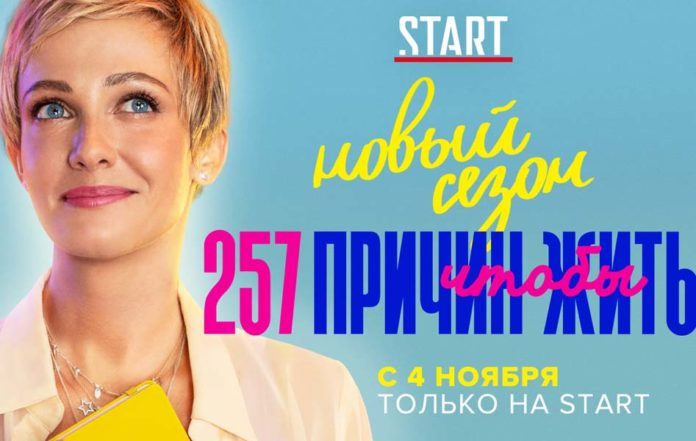 Полина Максимова в сериале