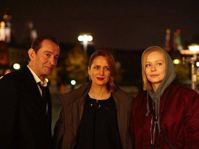 «Трое» с участием Константина Хабенского, Виктории Исаковой и Юлии Пересильд