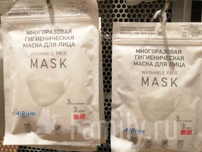 Белые маски Uniqlo