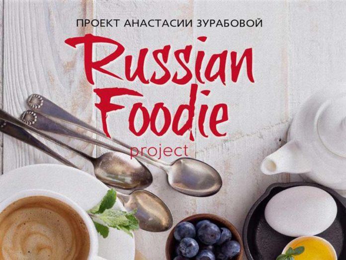 Книга Анастасии Зурабовой