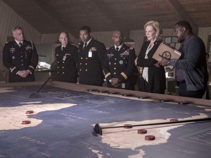Комиссия по спасению мира при президенте США