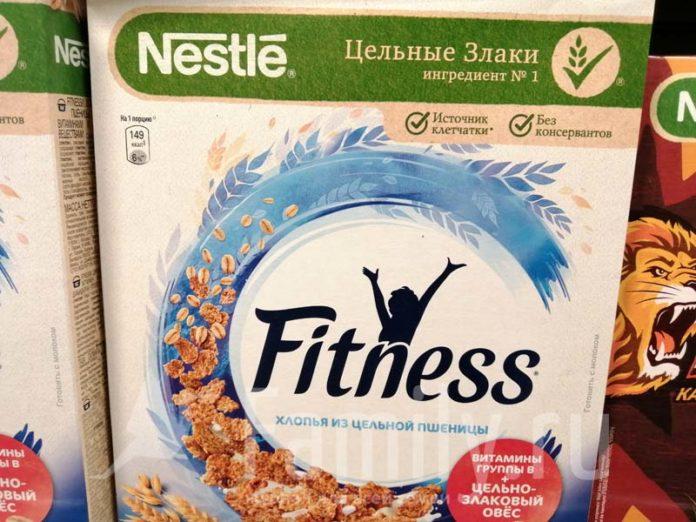 Пачка хлопья Fitness