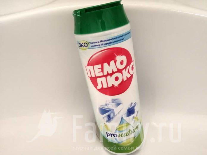 «Пемолюкс» в экологичной упаковке