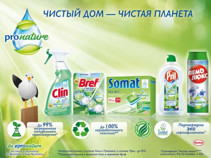 Экологичные средства для уборки Henkel