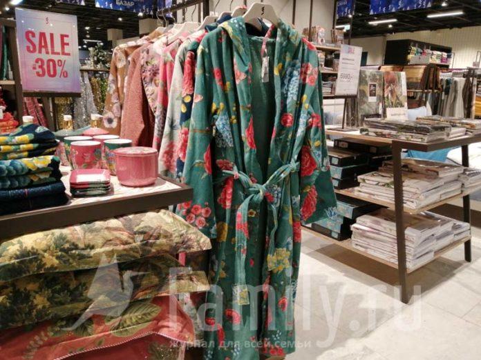Махровые халаты в цветочек