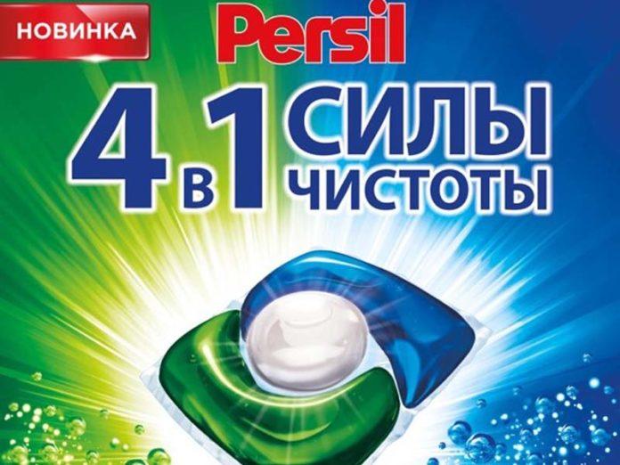 Капсулы Persil Power Caps 4 в 1