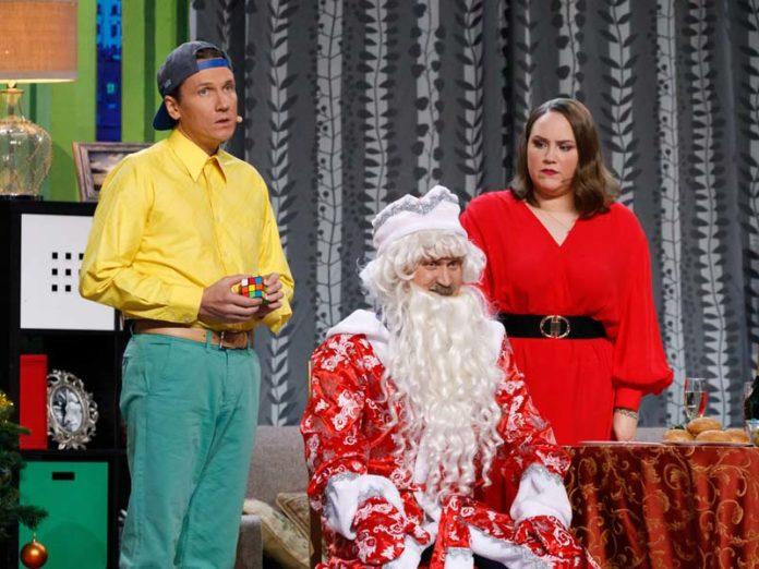 «Уральские пельмени» с Дедом Морозом