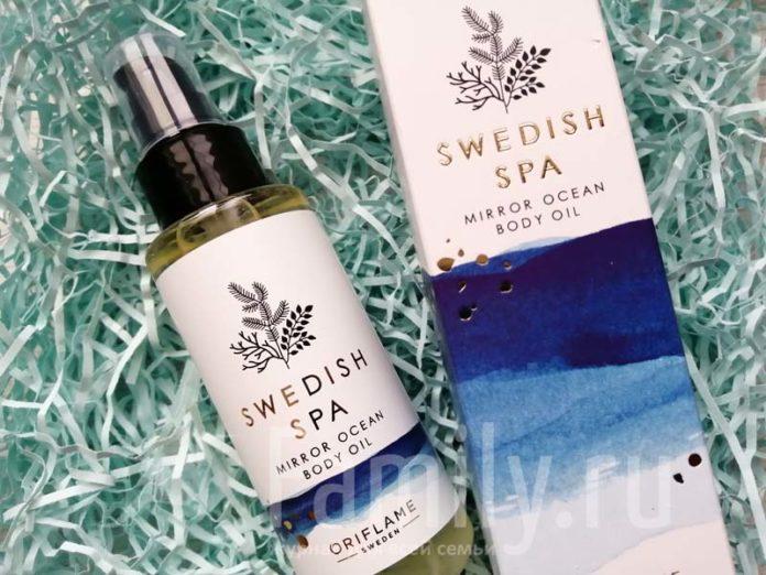 Масло для тела Oriflame Swedish Spa Mirror Ocean