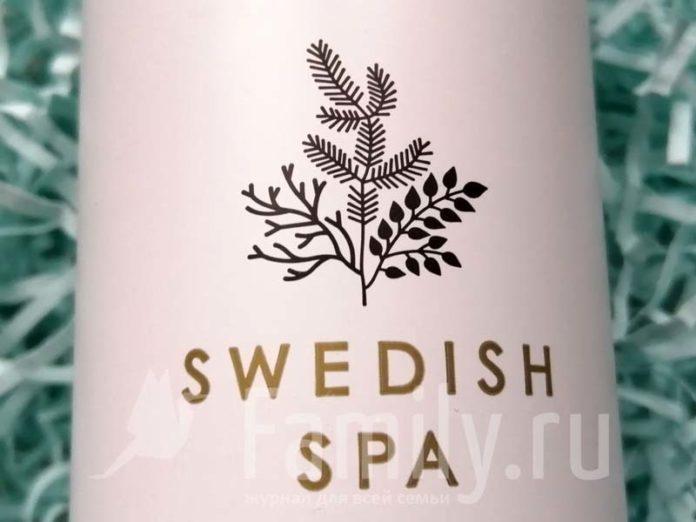 Oriflame Swedish Spa для тела