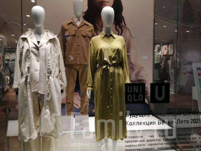 Новая коллекция Uniqlo U в Атриуме