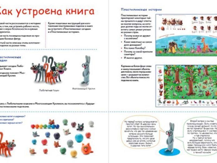 Книга Сергея Кабаченко