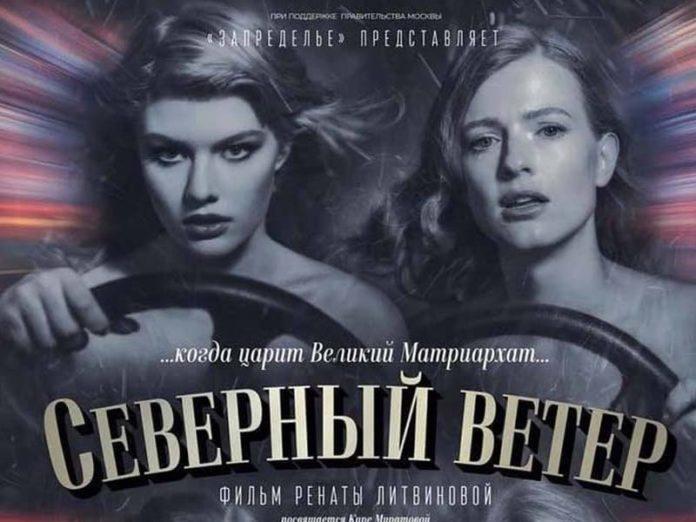 Ульяна Добровская и Софья Эрнст