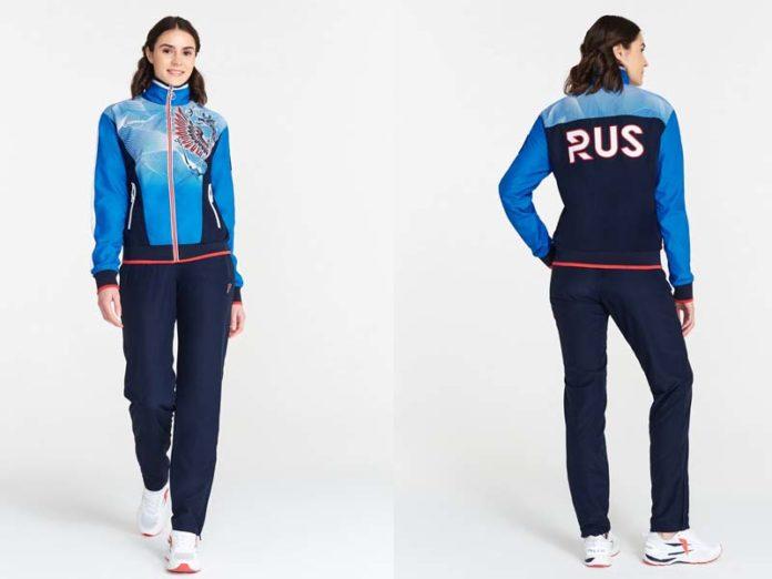 Женский спортивный костюм с гербом России