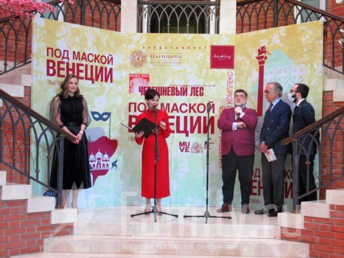 Михаил Куснирович и Посол Италии на открытии фестиваля «Черешневый лес»