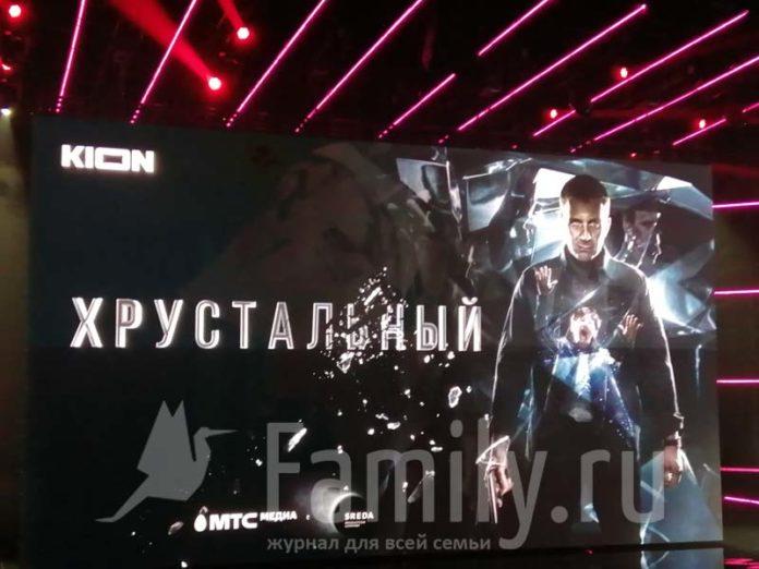 Антон Васильев в «Хрустальном»