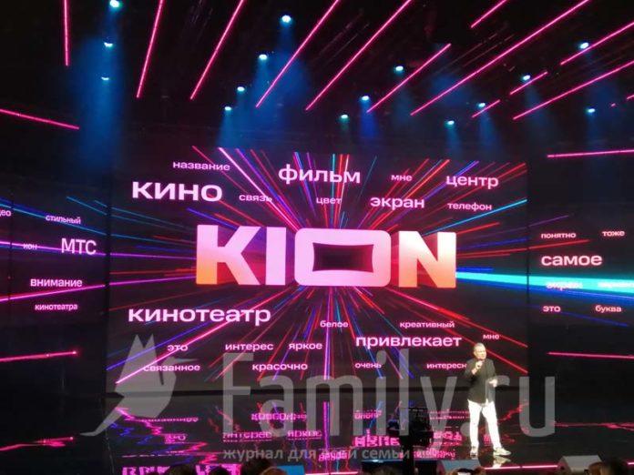 Игорь Мишин презентует KION