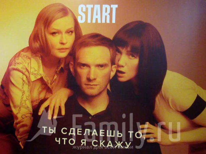Бурковский с девушками