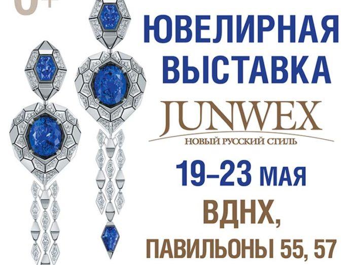 Ювелирная выставка на ВДНХ