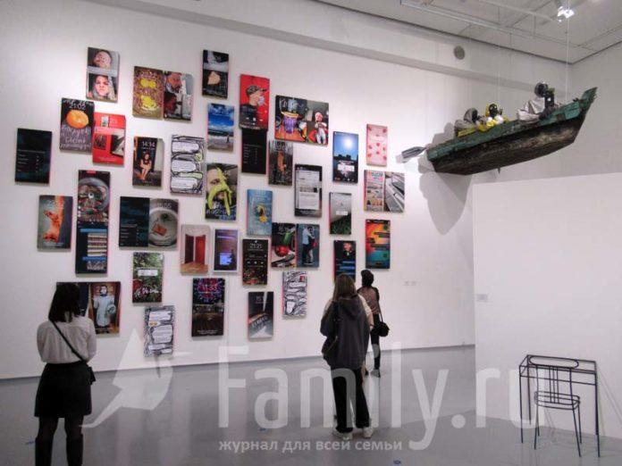 Выставка в МАММ