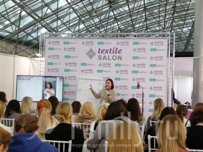 Выступление спикера на Textile Salon