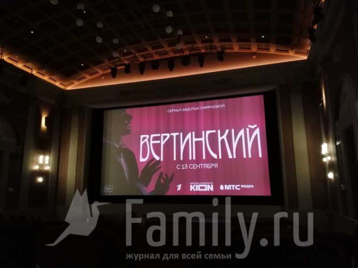 «Вертинский» в кинотеатре Художественный