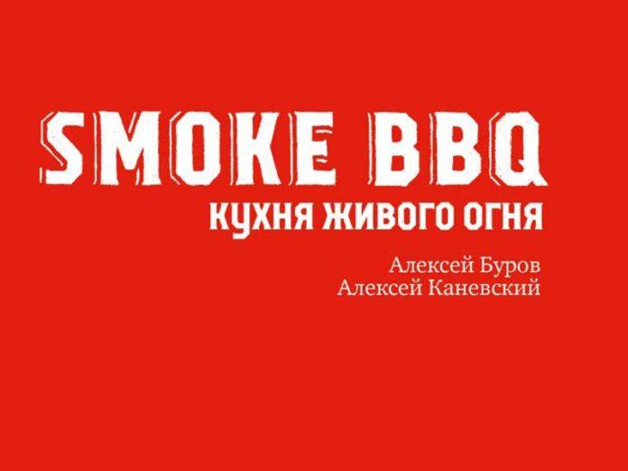 Книга Алексея Бурова и Алексея Каневского