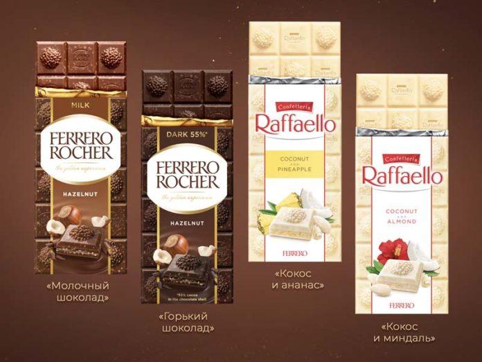 Темный и белый шоколадFerrero Rocher и Raffaello
