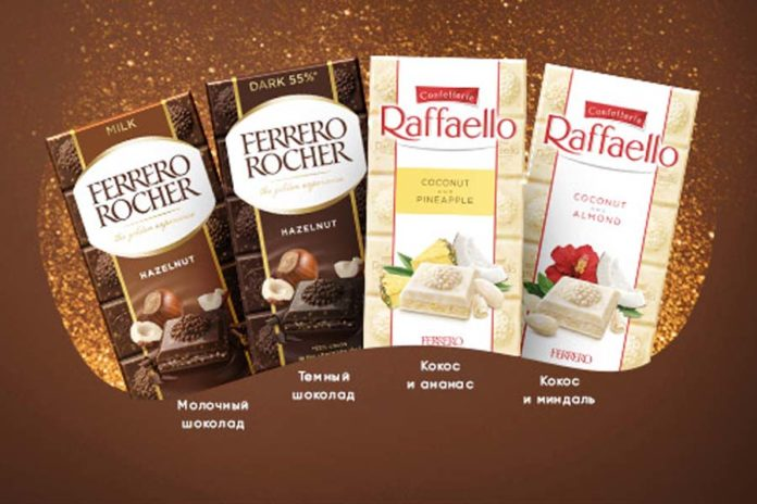 Шоколадки Ferrero Rocher и Raffaello