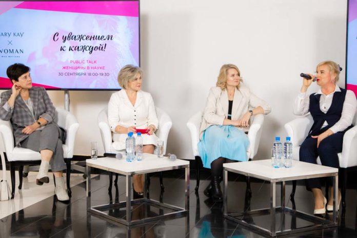 Ирина Прохорова, Алла Соколова, Светлана Гаврилова и Анна Рудакова