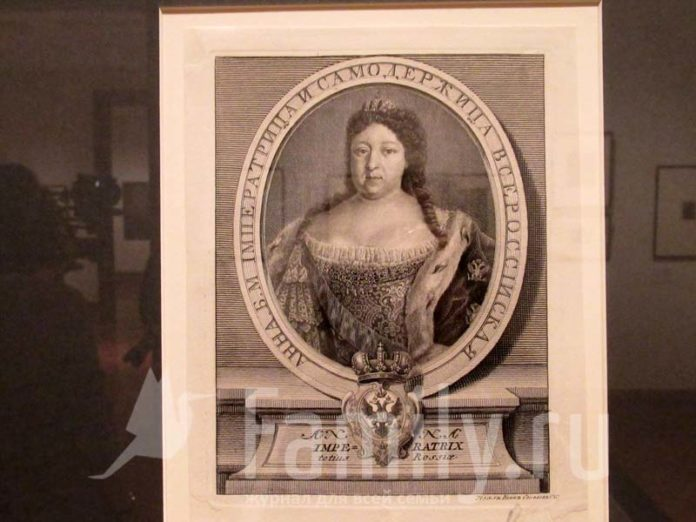 Императрица Анна Иоанновна